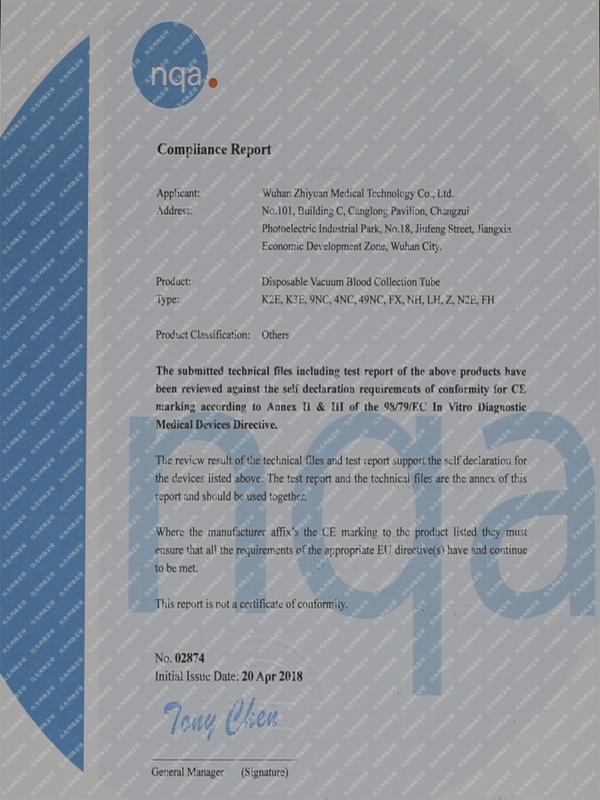 CE international product certification