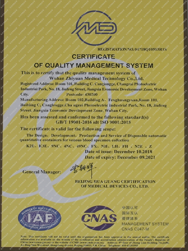 GB / T 19001 quality system certification