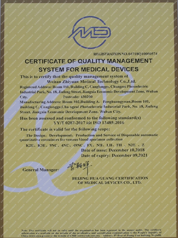ISO 13485 quality system certification