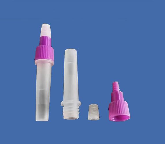 Antigen extraction tube